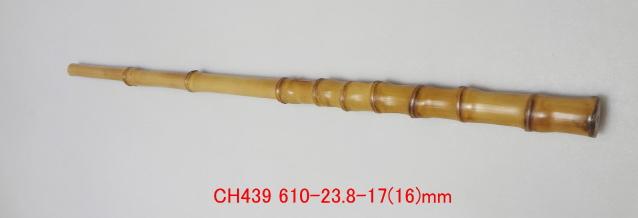 ch439.JPG|楽しい和竿作りショップ釣具のkase