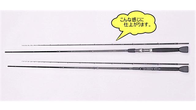 へチ竿カーボン|楽しい和竿作りショップ釣具のkase