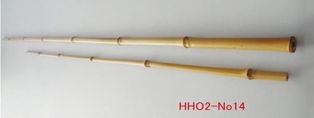 hho2-14.JPG