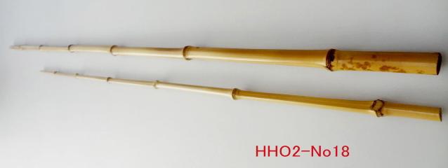 hho2-18.JPG