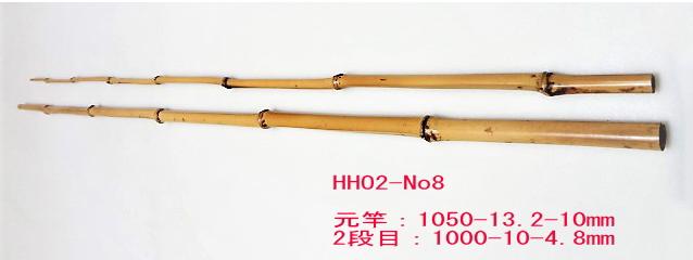 hho2-no8.JPG
