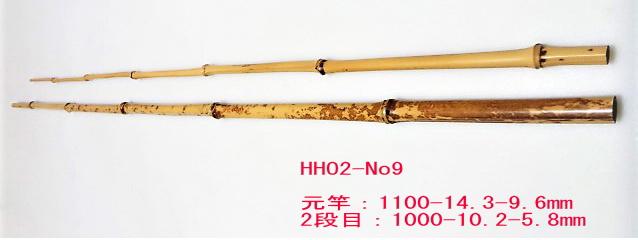 hho2-no9.JPG