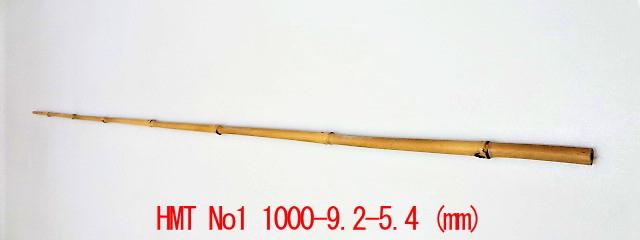 hmt1 楽しい和竿作りショップ釣具のkase