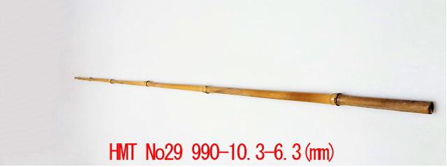 hmt29 楽しい和竿作りショップ釣具のkase