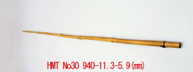 hmt30 楽しい和竿作りショップ釣具のkase