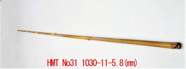 hmt31|楽しい和竿作りショップ釣具のkase