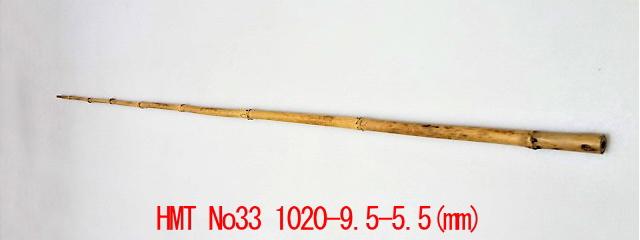 hmt33 楽しい和竿作りショップ釣具のkase