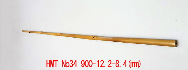 hmt34 楽しい和竿作りショップ釣具のkase