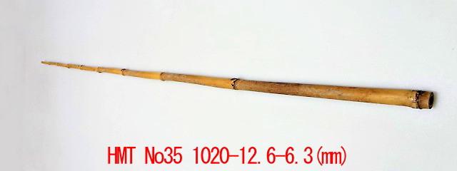 hmt35|楽しい和竿作りショップ釣具のkase