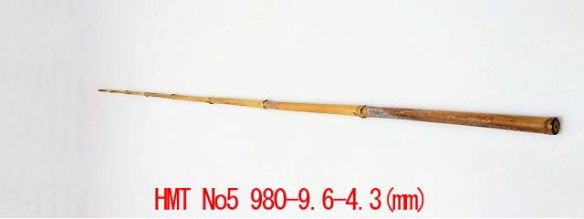 hmt5 楽しい和竿作りショップ釣具のkase