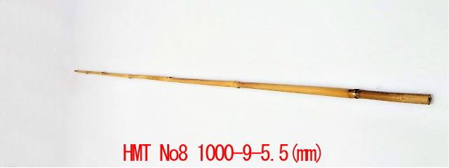 hmt8|楽しい和竿作りショップ釣具のkase