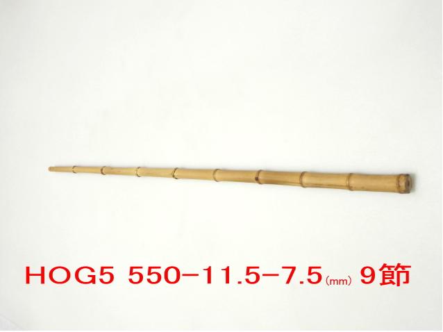 穂持ち竹材 楽しい和竿作りショップ釣具のkase