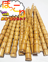 釣竿製作小竿用|楽しい和竿作りショップ・釣具のkase