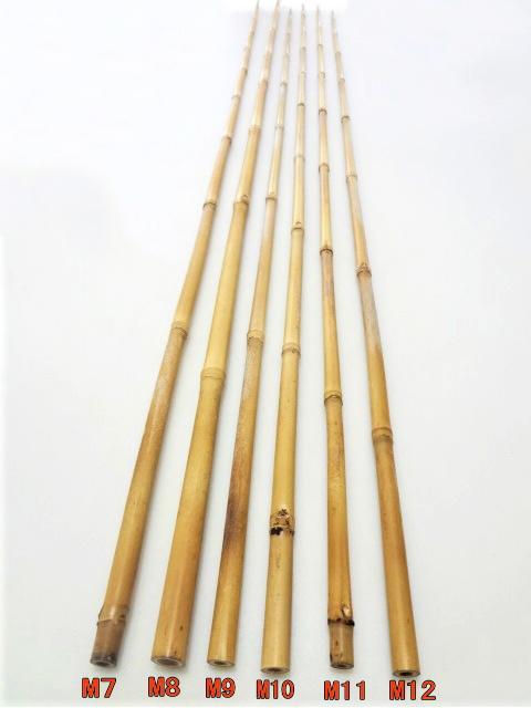 丸節竹MA23〜7|楽しい和竿作りショップ・釣具のkase