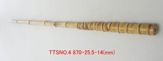 tts4.テトラ穴釣り用竹材|楽しい和竿作りショップ釣具のkase