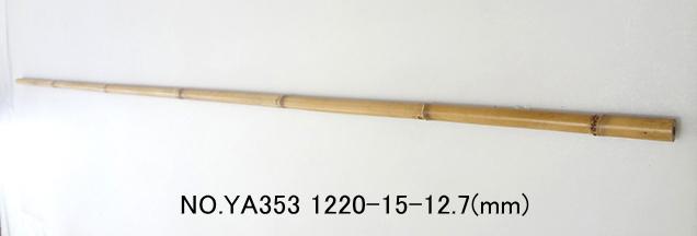 ya353.JPG