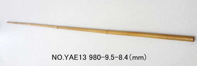 yae13.JPG