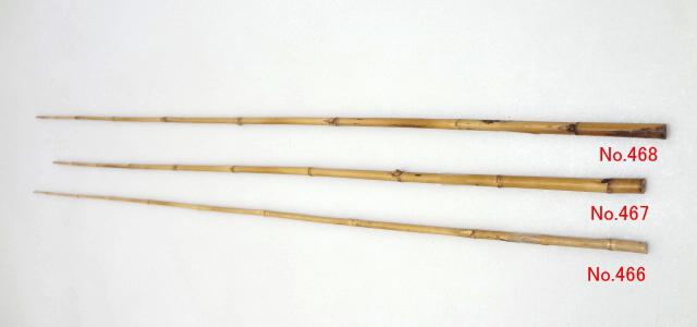 和竿たなご竿製作用竹材NO466-468