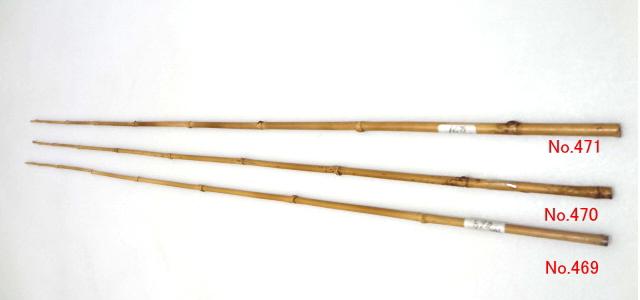 和竿たなご竿製作用竹材NO49-471