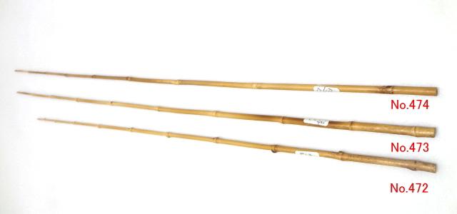 和竿たなご竿製作用竹材NO471-474