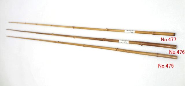 和竿たなご竿製作用竹材NO475-477