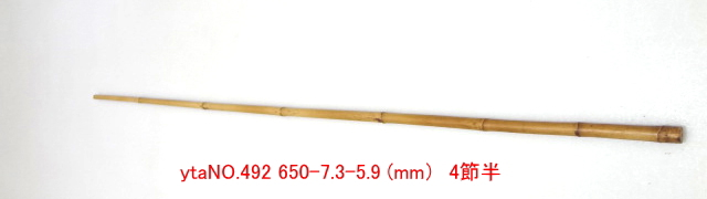 和竿たなご竿製作用竹材NO.492