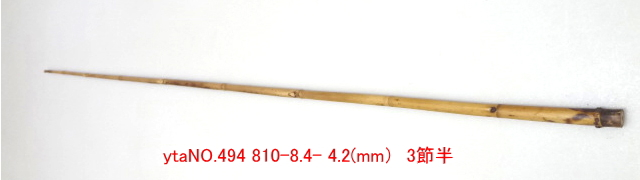 和竿たなご竿製作用竹材NO.494