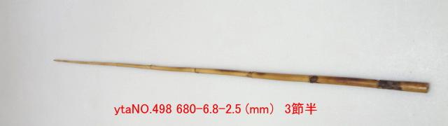 和竿たなご竿製作用竹材NO.498