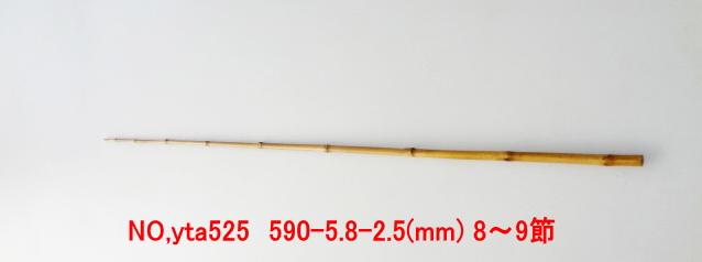 和竿たなご竿製作用竹材yta525.JPG