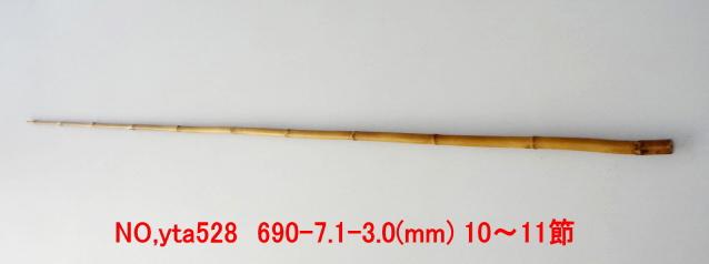 和竿たなご竿製作用竹材yta528.JPG