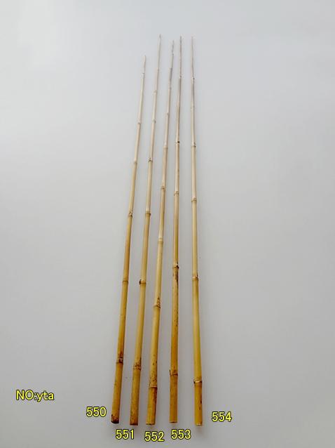 たなご竿用矢竹yta550-554