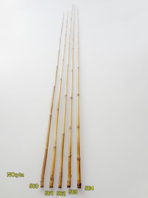 たなご竿用矢竹yta560-564